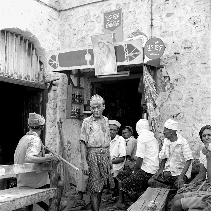 maier_egyptbar_1959