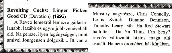 revco SE#4 1994